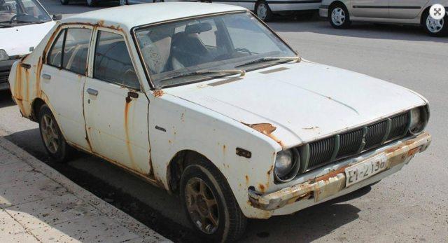 Gana algo de dinero con tu coche viejo
